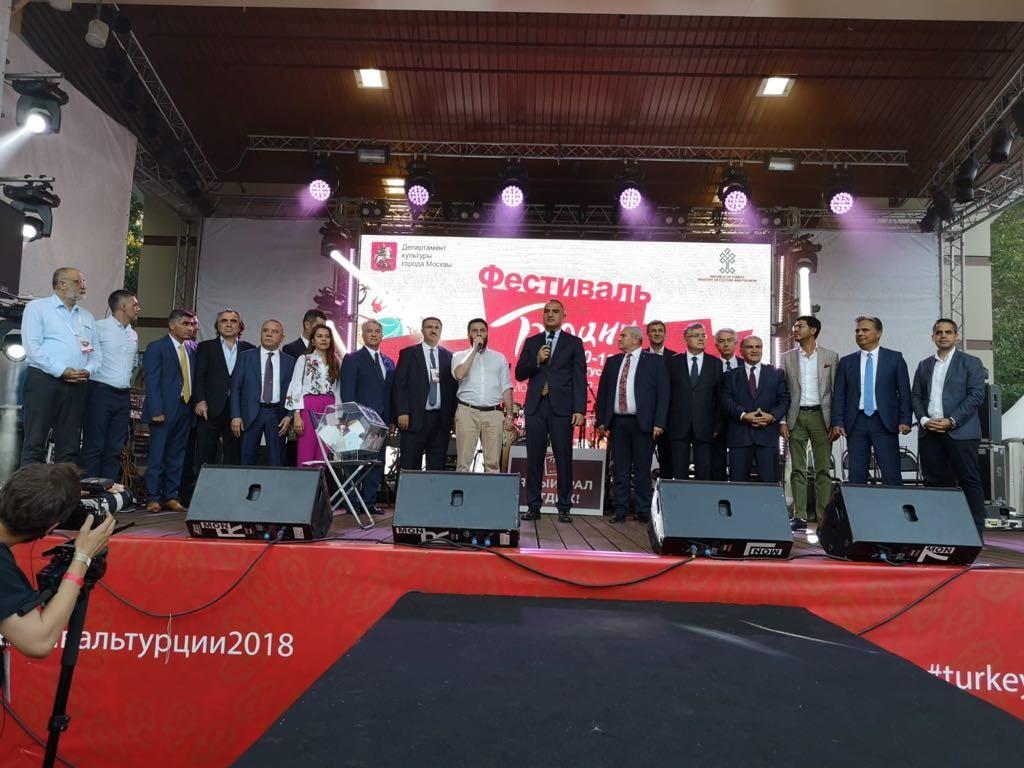 Moskova Türk Forumu